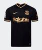 Барселона (Barcelona) гостевая форма сезон 2020-2021 (футболка+шорты+гетры)